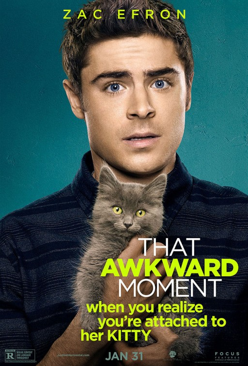 that_awkward_moment_ver2