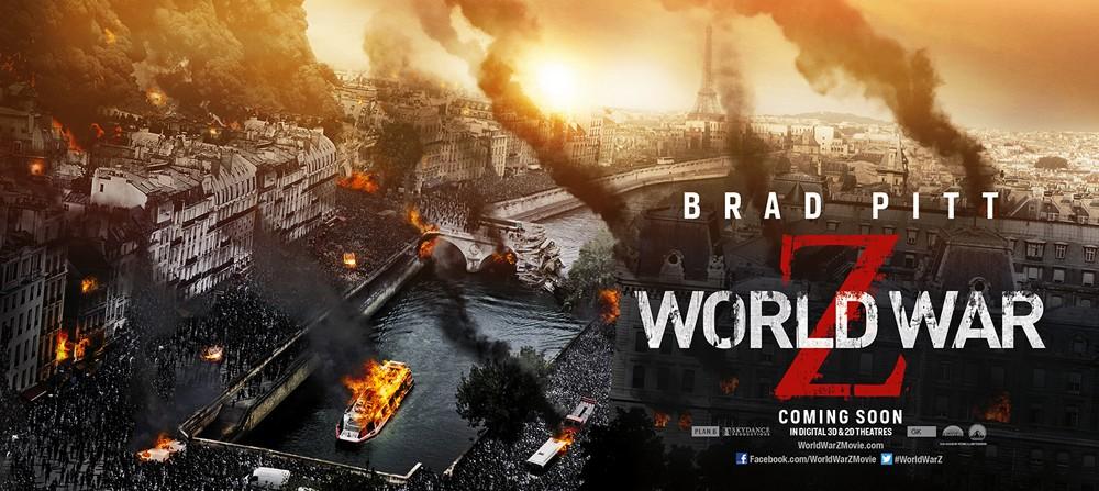 world war z 序號